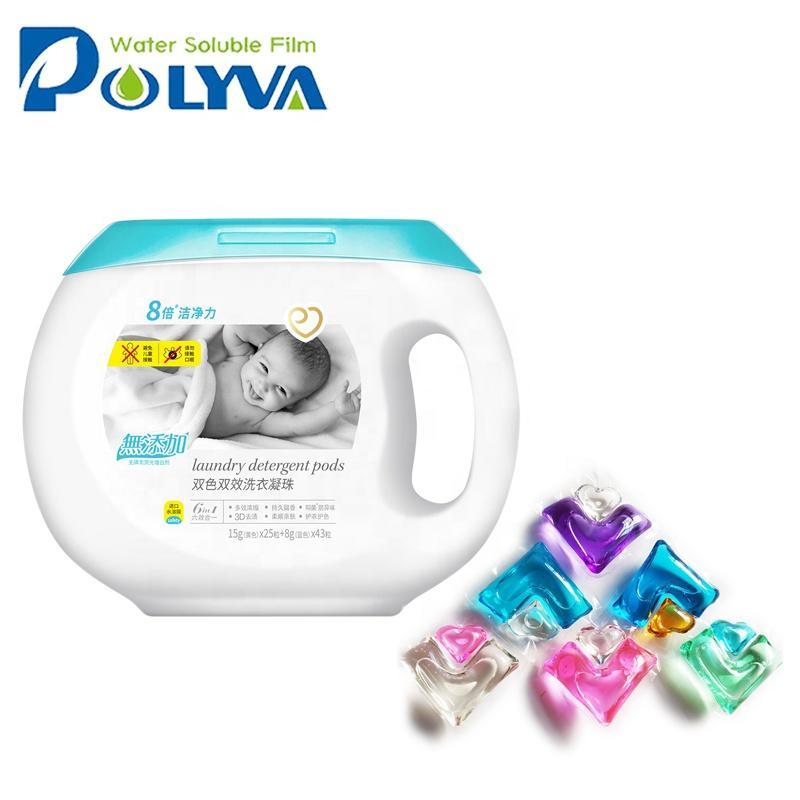 private label laundry detergent liquid pod beads