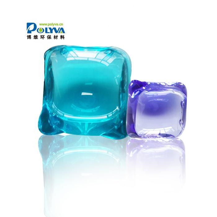 Factory outlet OEM degerming concentrate household laundry capsule 8g eco-friendly packing
