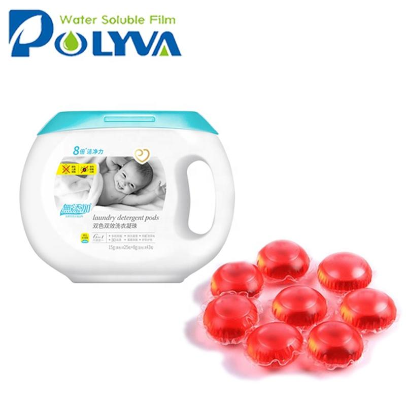 2019 high quality water soluble detergent laundry soapbeads washing biodegradable dissolvable liquip pods