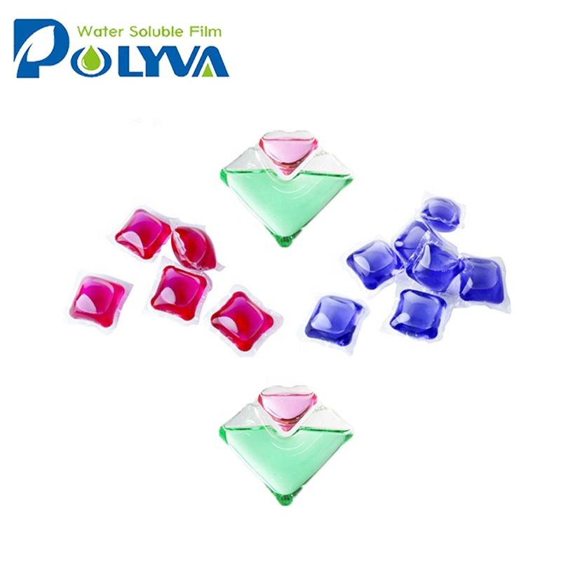 high concentration laundry liquid capsule beads pods