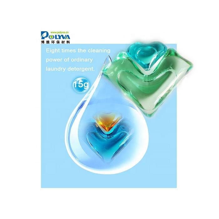 15g soft organic liquid Laundry natural detergent pods