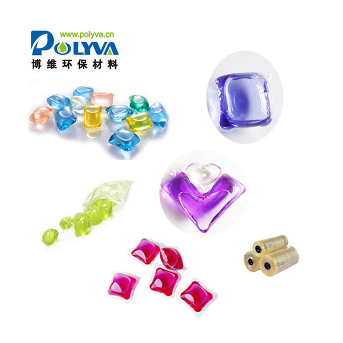 dissolvable washing pods capsule for laundry windshield tablet cleaning clothes laundry soap