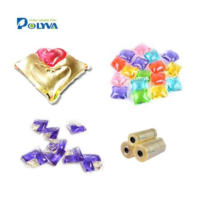 wholesale commercial laundry detergent laundry pods 3 in 1 dishwasher tablets capsule detergent box