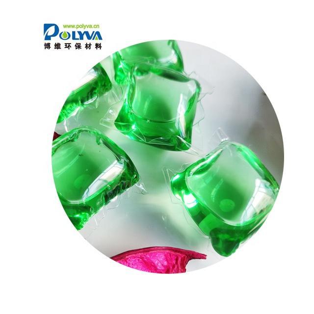 OEM single laundry pods laundry liquid pods washing powder laundry detergent