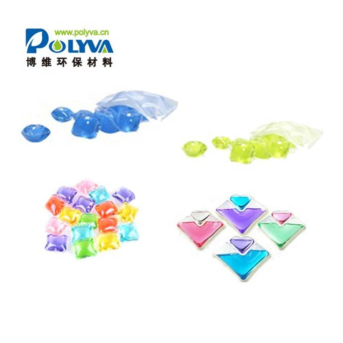popular capsule detergent baby fabric softener fabric softener bottle clothes laundry soap