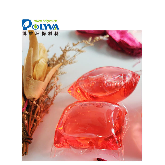 8g Super concentrated liquid environmental protection laundry pods detergent capsules in the bag