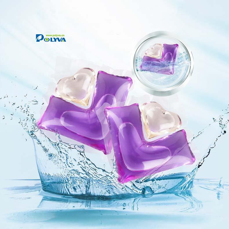 2 in 1 purple heart shape laundry capsules pods for washing clothes