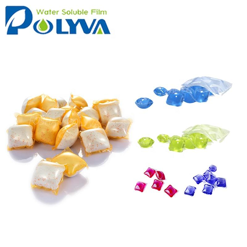 essence laundry liquid condensate beads