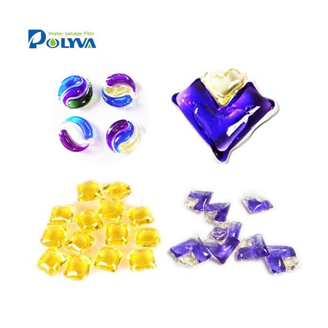 Low foam flower heart soap liquid capsuledetergent factory manufacturers laundry detergent liquid