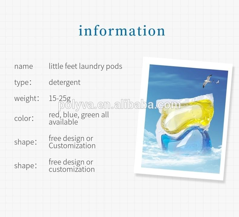 China OEM 8-30g liquid laundry detergent pods with pva packaging film