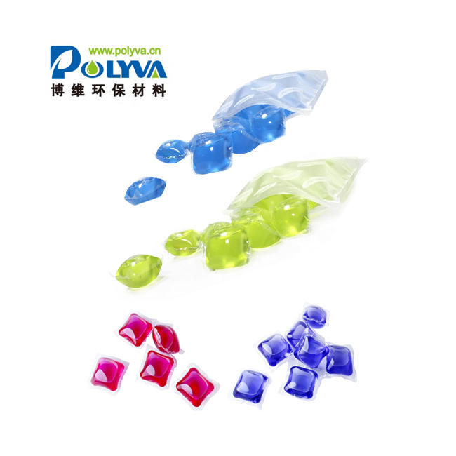 Wholesale Laundry Washing detergentGel PodsLiquid Water SolubleCapsules for Baby Clothes