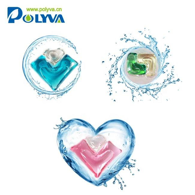 free sample wholesale 3in1 water soluble laundry detergent pod scented beads washing capsule laundry soap