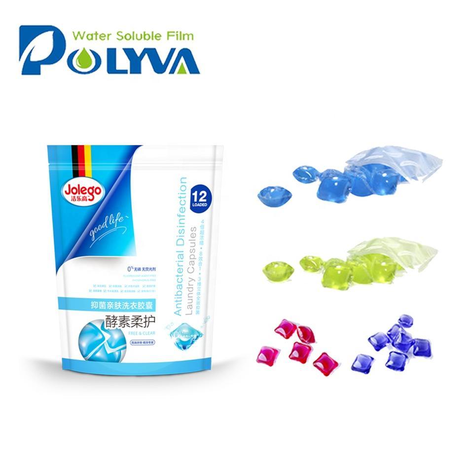 Polyva bulk liquid laundry detergent beads