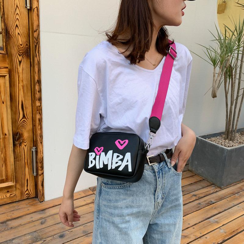 product-Osgoodway2 Small square custom women leather wide shoulder bag mini bag crossbody bag-Osgood-1