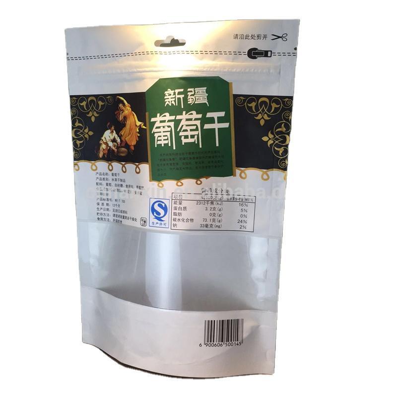 White kraft paper kraft paper bag for dried fuirt