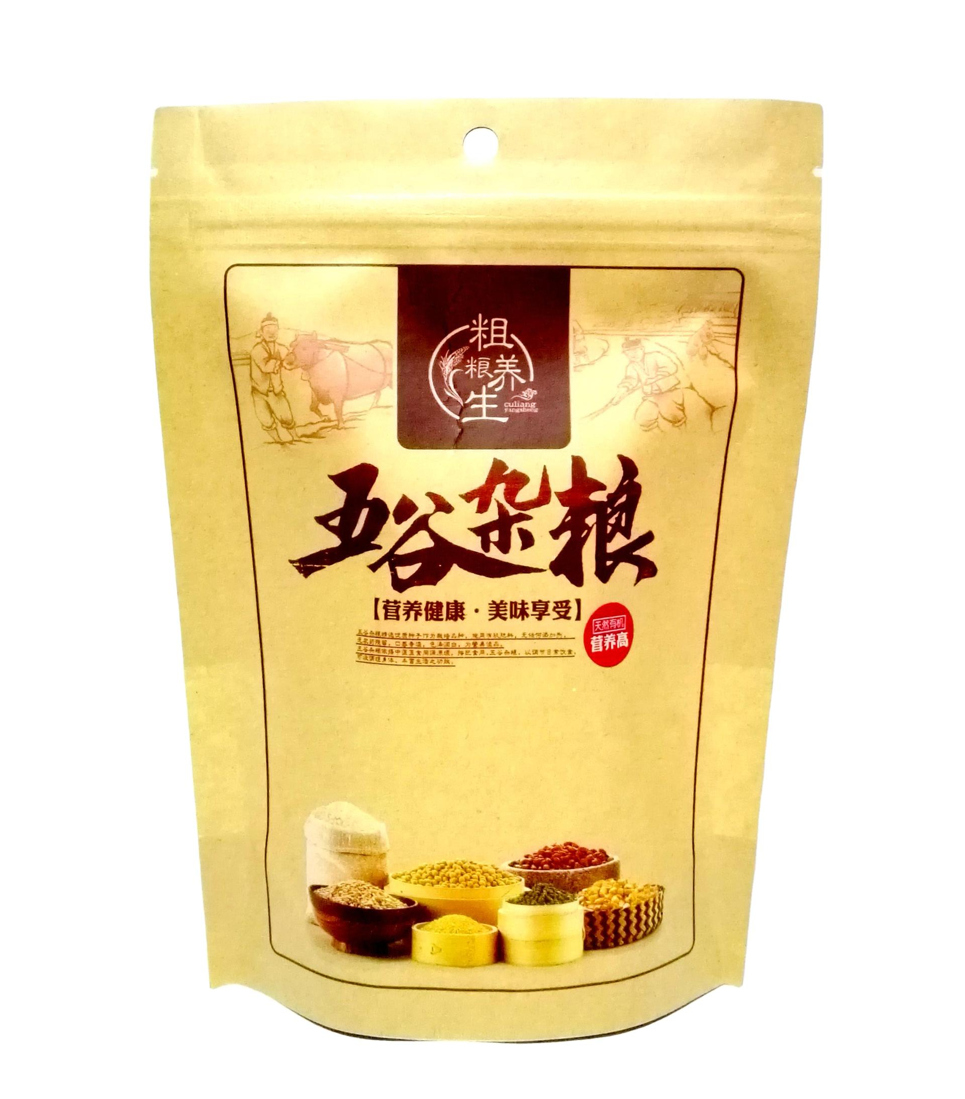 Chinese food packaging manufacturer stand up kraft paper zipper pouch with clear window