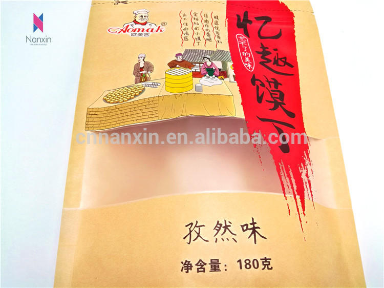 Eco-friendly packaging stand up kraft paper bag with window for dry food