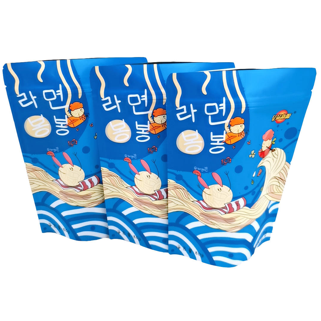 Resealed Aluminum Foil Zipper stand up pouch for Nut/Snack