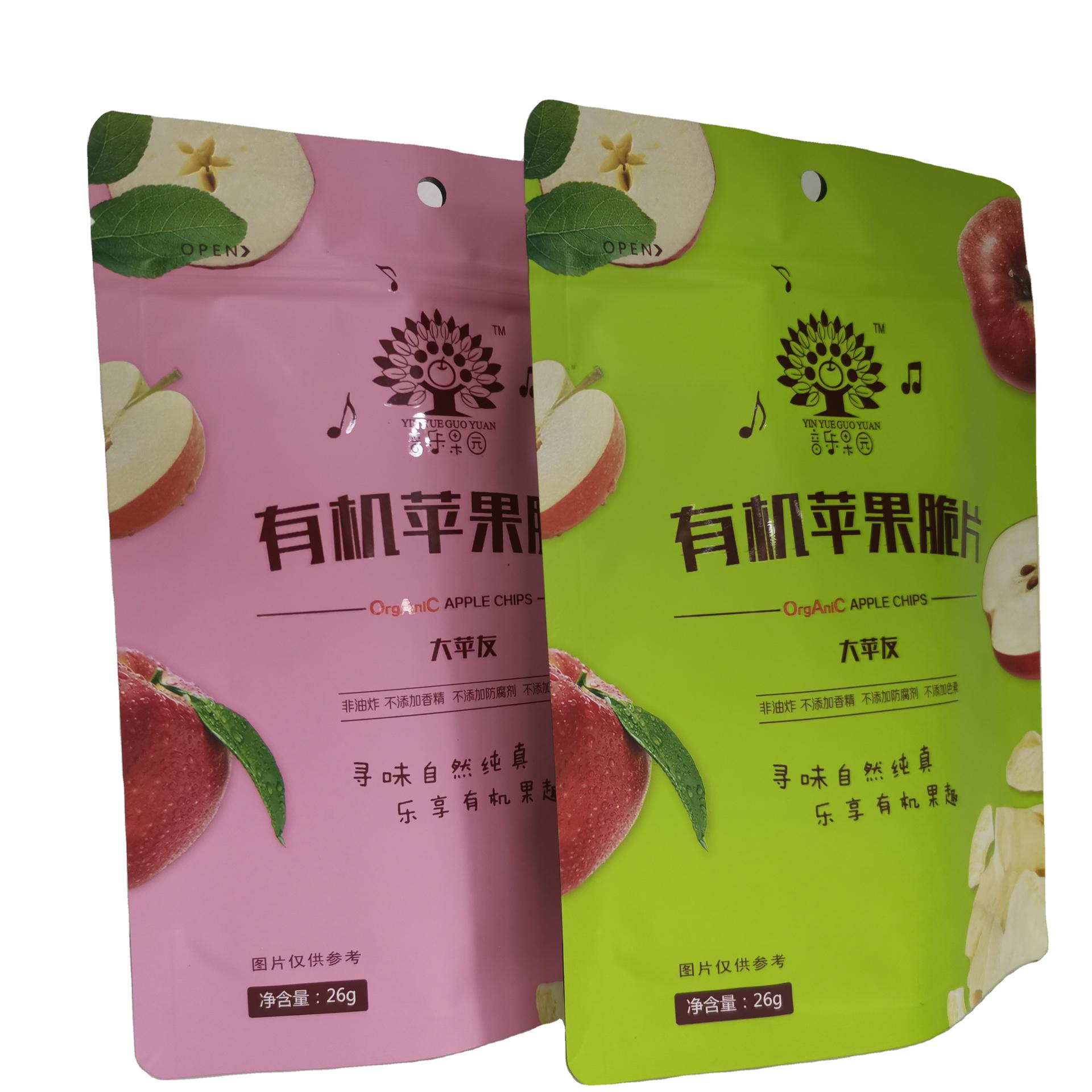 Customized Aluminum foil Stand up food/dry food/powder/spice plastic stand upzipper packing bags