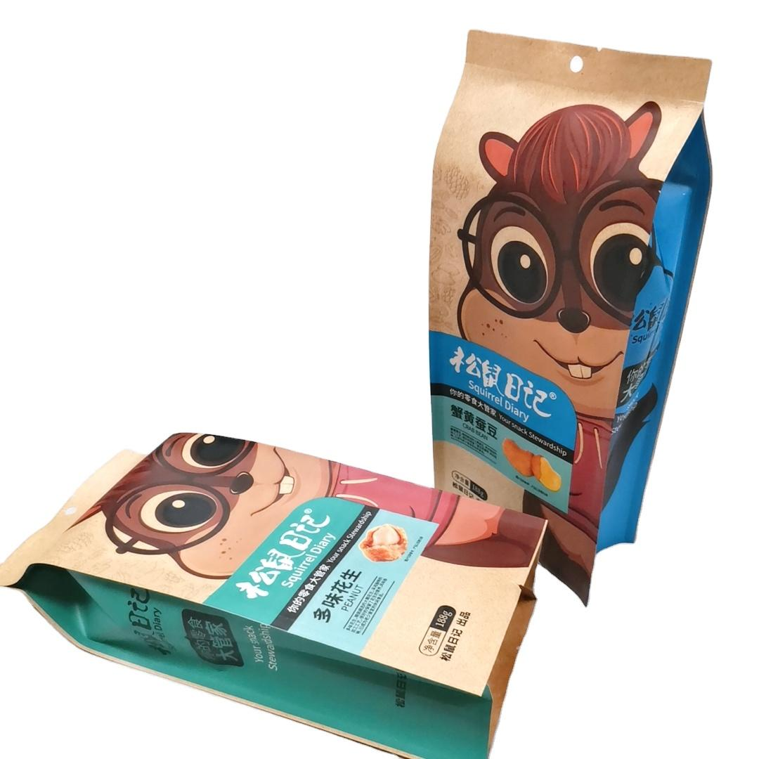 Food packaging Heal sealing Almond Nut/Snack side gusset Kraft paper packing pouch