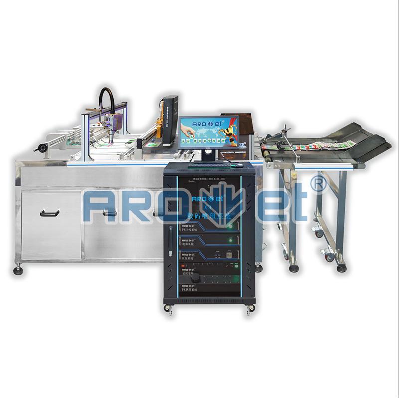 UV Industrial Inkjet Printing Carton Corrugated Boxes Printer