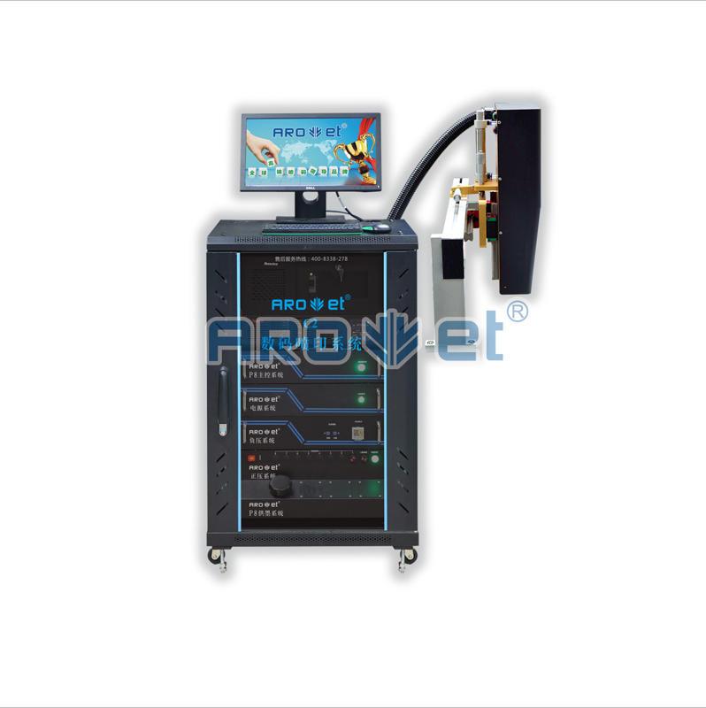 Large Format Variable Data Printing Machine Monochrome UV Digital Inkjet Printer with CE Certificate