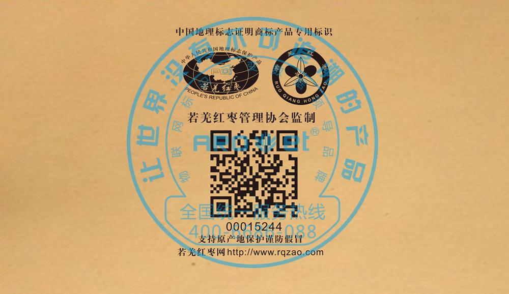 UV Dod Industrial Inkjet Carton Box Printer