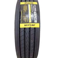 Aeolus truck tyres 265/70R19.5-18PR sailor ASR79 truck tyres for steering and trailer wheel