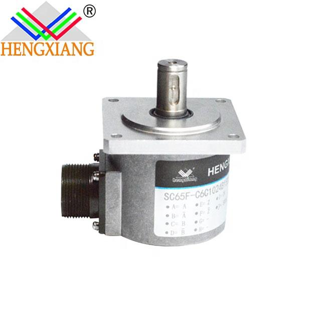 SC65F flange motor encoder incremental solid encoder 15mm with keyway