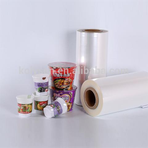 POF/polyolefin shrink wrap film