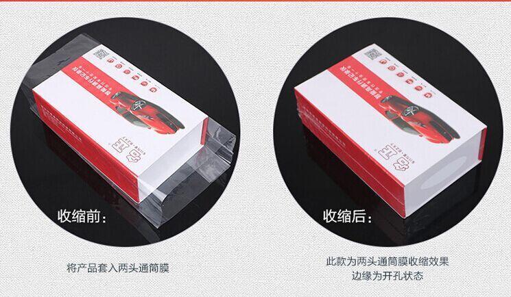KOLYSENCustomizedHeat Shrink Wrap for bath bombs & soaps made in china