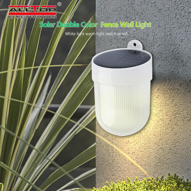 ALLTOP High performance waterproof double color abs pc case 3w led solar wall light