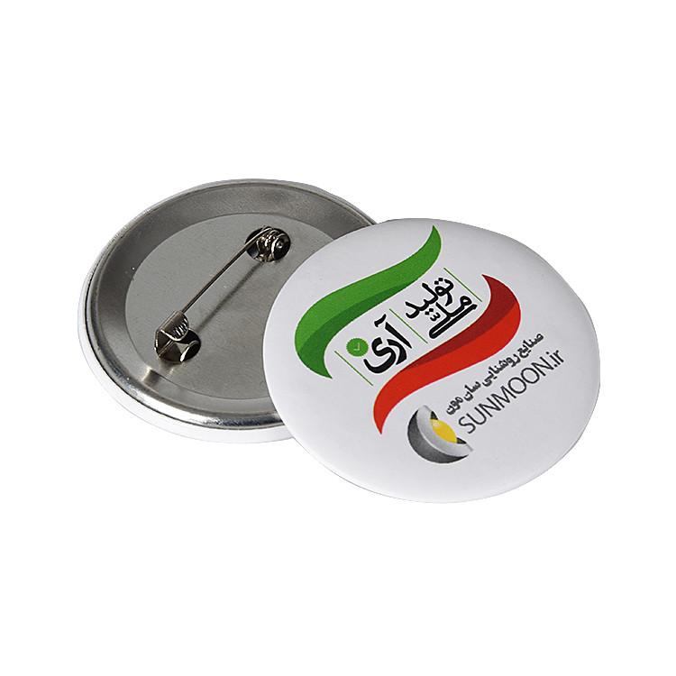 2020 New Cheap Custom Badge Hot Printing Logo Design Metal Lapel Pin Tin Button Badge
