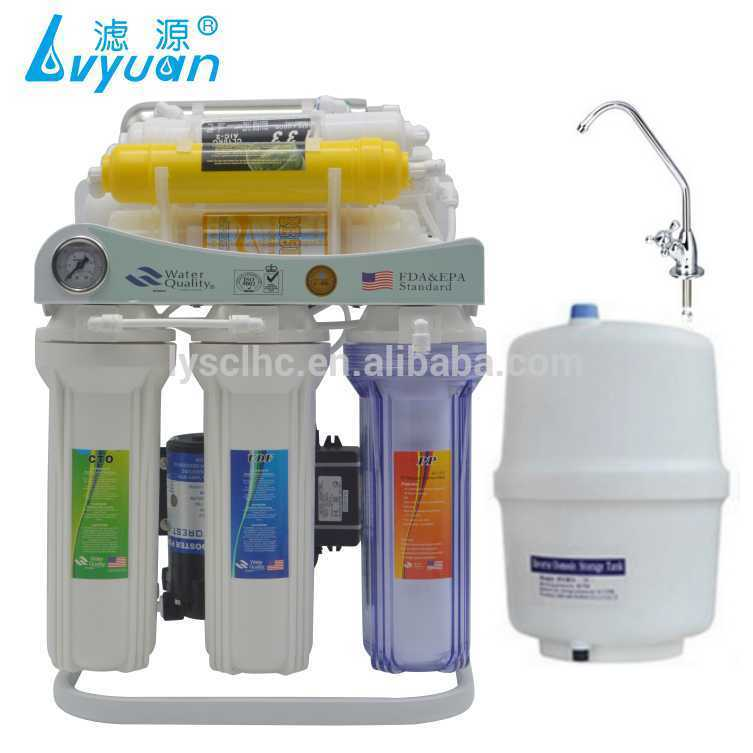 8 stage RO water purifier oman with UV