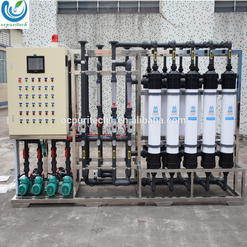UF water purifier treatment unit for power house UF membrane filter system compact sewage treatment plant