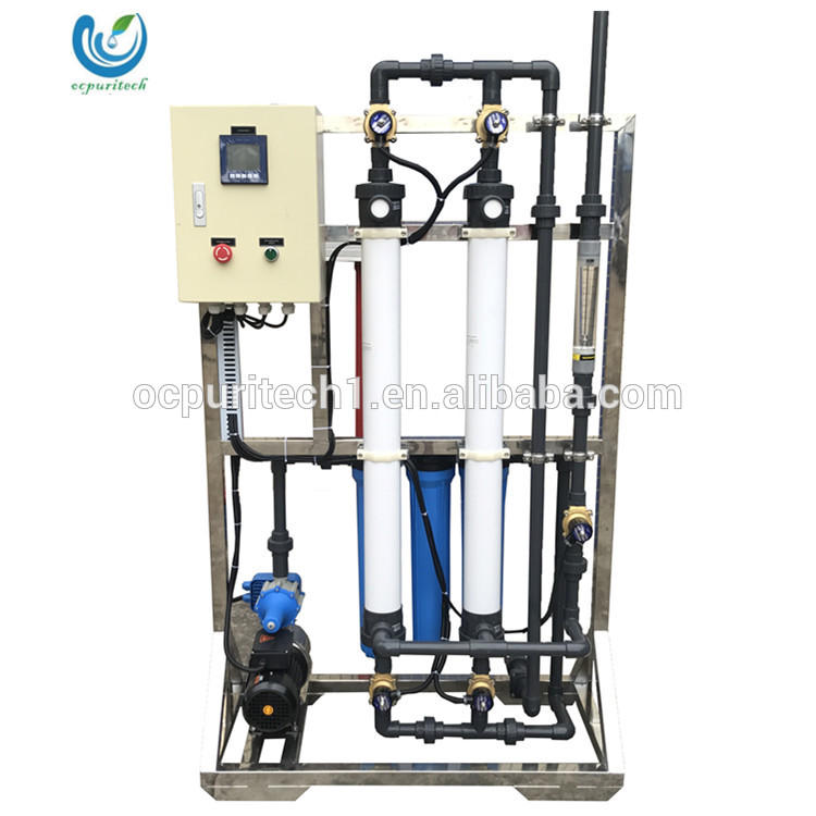 High output UF membrane system for water treatment system