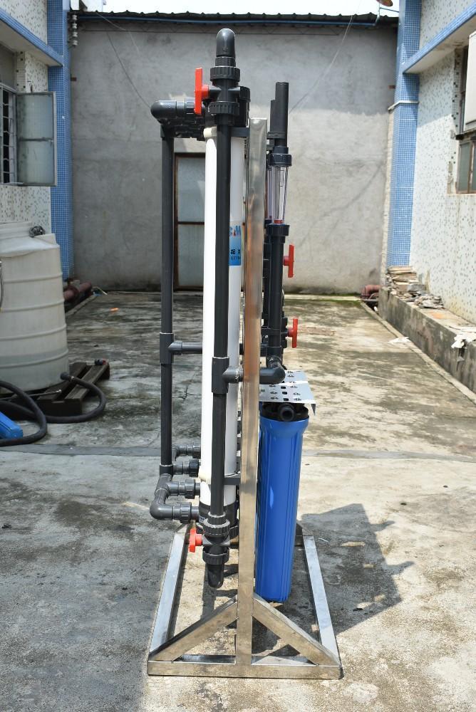 1000LPH Car Washing Water Treatment Uf Ultrafiltration Machine