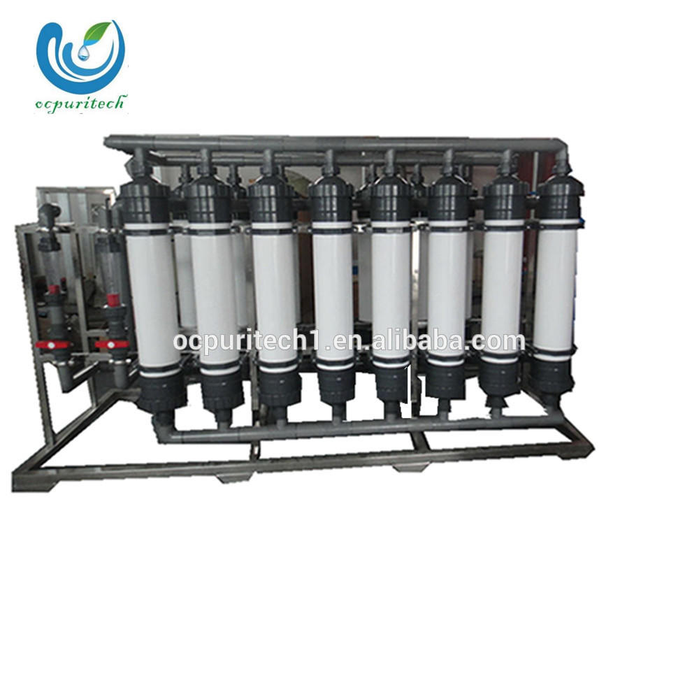 Guangzhou UF unit for power house UF membrane filter system compact sewage treatment plant