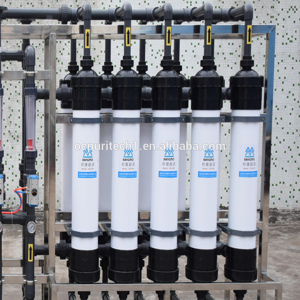 Low cost UF water treatment plant ,UF membrance price