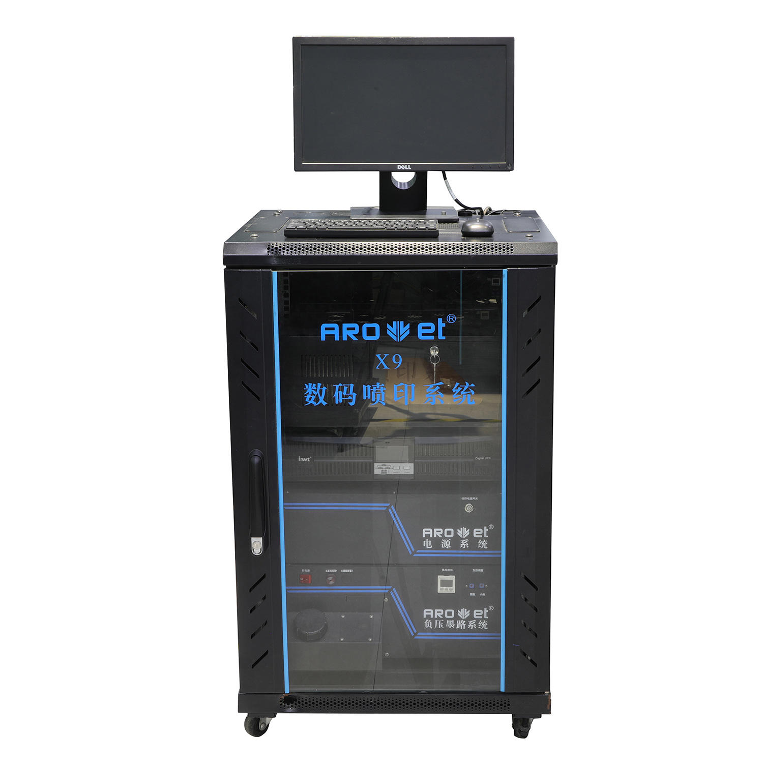 Dod UV Inkjet Printer with Card Data Personalization Machine
