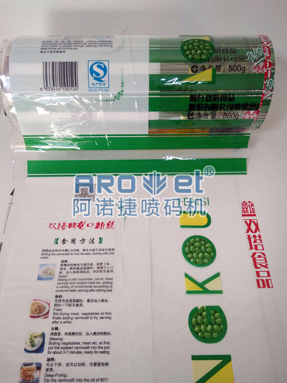 Roll to Roll Ultra High Speed Wide Format Printer UV Digital Date Coding Machine with CE Certificate