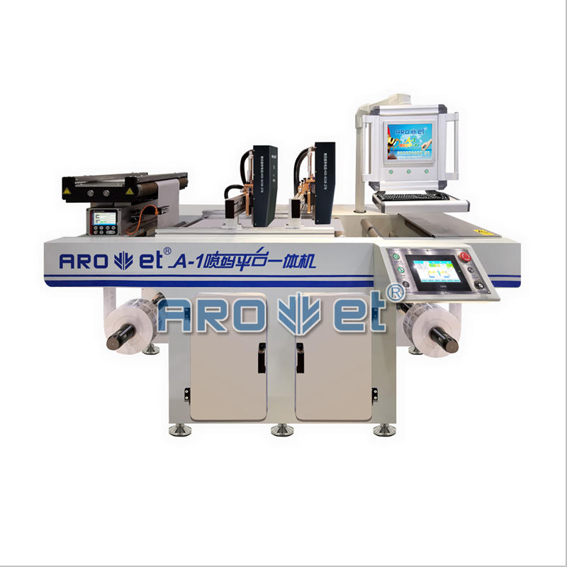 Qr Code Barcodes and Graphics UV Coding Machine