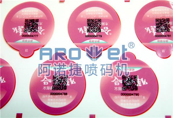 UV LED Curable Inks Qr Code Dod Vdps Inkjet Printer