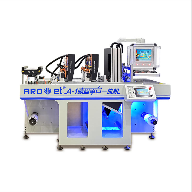 Food and Healthcare Industries Qr Code UV Coding Machine