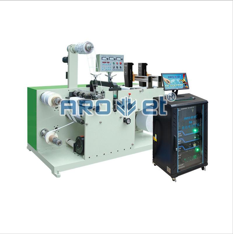 Flexible Packaging Security Codes UV Printing Module Machine