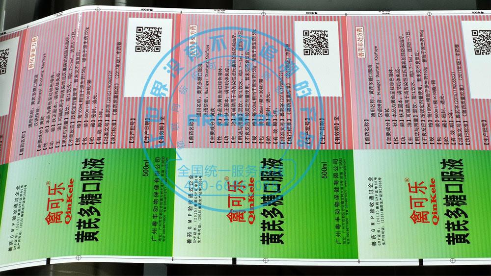 High Speed Single Color Dod UV Inkjet Monochrome Printers