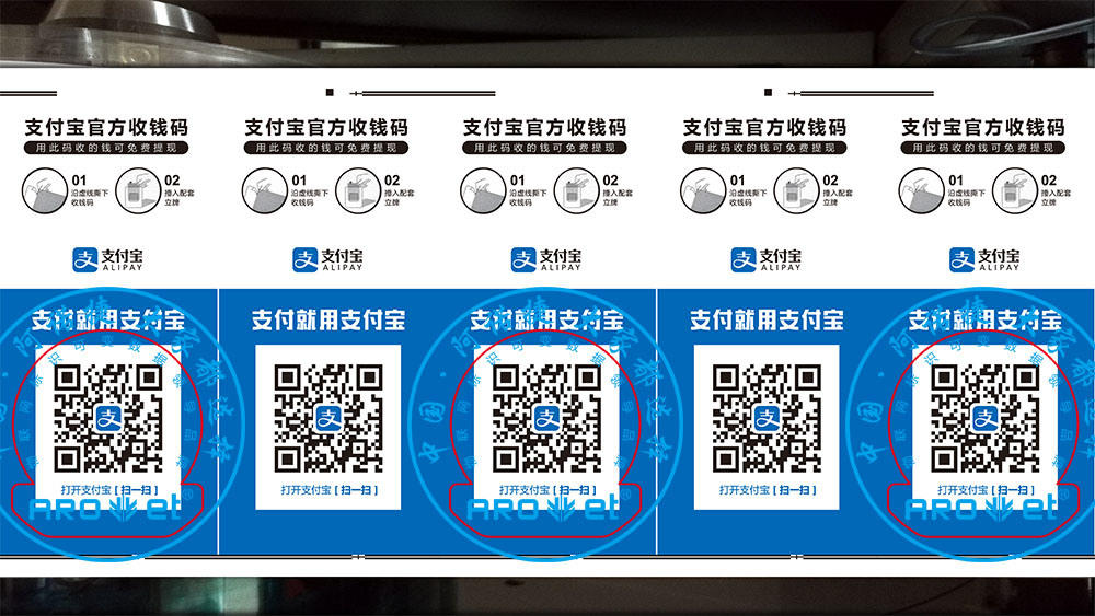UV Dod Single-Pass Label Web Inkjet Printer with Invisiable Ink