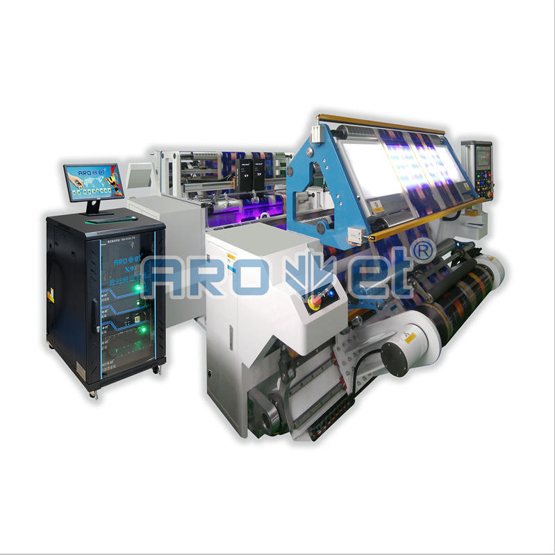 Ultra High Speed Flexible Packaging Label Variable Data Printing Machine