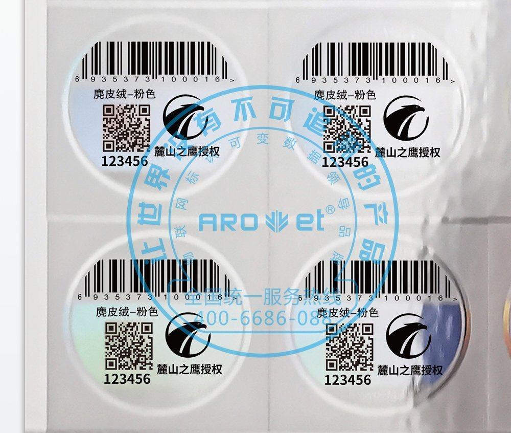 Dod Inkjet Expiry Date Printing Machine UV Printer