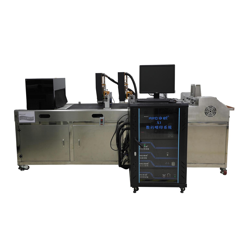 Clothing Tag Single Card Inkjet Printing Line Coding Machine
